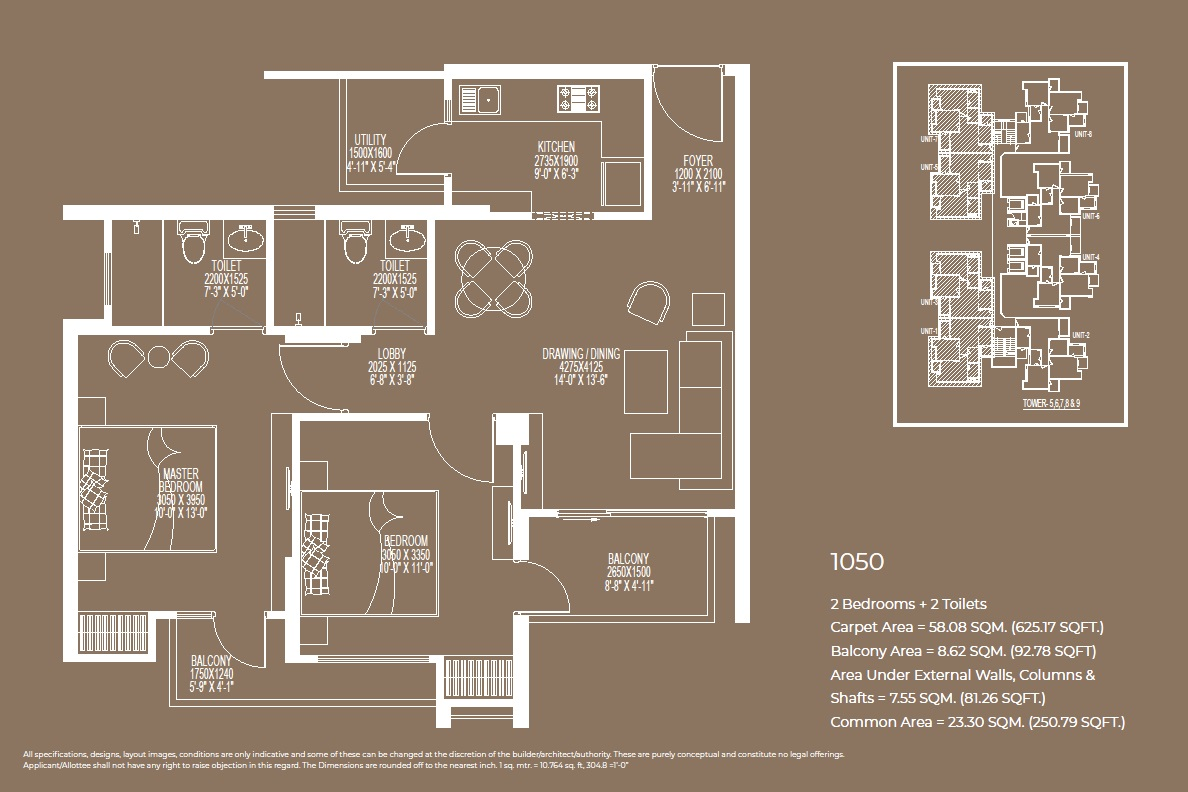 Floor Plan 1050 sqft