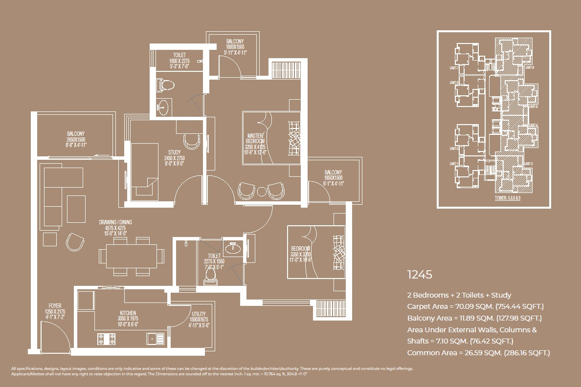 Floor Plan 1245 sqft